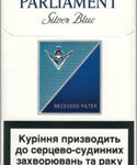 Parliament-Extra-Light-Silver-Blue-cigarettes-buy-cheap-cigarettes-online-on-www.smokersunit.com